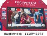 rostov on don  russia june 16... | Shutterstock . vector #1115948393