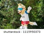 rostov on don  russia  june 16... | Shutterstock . vector #1115950373