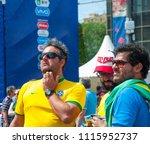 rostov on don  russia june 16... | Shutterstock . vector #1115952737