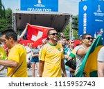 rostov on don  russia june 16... | Shutterstock . vector #1115952743