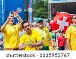 rostov on don  russia june 16... | Shutterstock . vector #1115952767