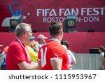 rostov on don  russia june 16... | Shutterstock . vector #1115953967