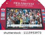 rostov on don  russia june 16... | Shutterstock . vector #1115953973