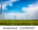 a wind turbine or wind turbine... | Shutterstock . vector #1115969537
