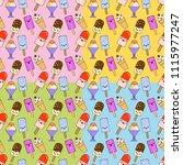 ice cream cute seamless pattern ... | Shutterstock .eps vector #1115977247