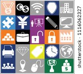 set of 25 business icons or... | Shutterstock .eps vector #1116062327