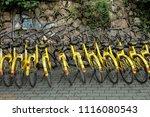 wuhan  hubei china   may 20 ... | Shutterstock . vector #1116080543