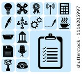 set of 17 business icons or... | Shutterstock .eps vector #1116205997