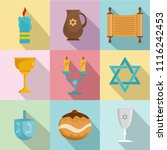 religious dish icons set. flat... | Shutterstock .eps vector #1116242453