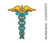 flat line style medical simbol. ...   Shutterstock .eps vector #1116245273