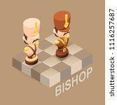 isometric cartoon chess pieces...   Shutterstock .eps vector #1116257687