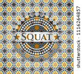 squat arabesque emblem... | Shutterstock .eps vector #1116264857