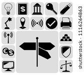 set of 17 business high quality ... | Shutterstock .eps vector #1116264863