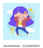 dabbing kid in flat style | Shutterstock .eps vector #1116265613
