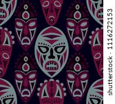 vector illustration. african... | Shutterstock .eps vector #1116272153