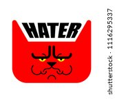 hater grumpy cat. angry pet.... | Shutterstock .eps vector #1116295337