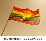 rainbow flag on yellow sky  | Shutterstock . vector #1116297383