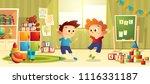 vector illustration of cartoon... | Shutterstock .eps vector #1116331187