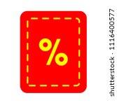 discount percent sign  vector... | Shutterstock .eps vector #1116400577