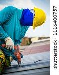 technician working renew the... | Shutterstock . vector #1116400757