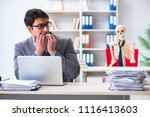 businessman working with... | Shutterstock . vector #1116413603