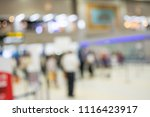 abstract blur image of people... | Shutterstock . vector #1116423917