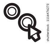 internet icons black and white... | Shutterstock .eps vector #1116476273
