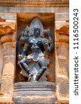 Small photo of Martanda Bahirava or Aghora Virabhadra, a fearsome form of Shiva, Airavatesvara Temple, Darasuram, Tamil Nadu, India. Southern wall of maha-mandapa.