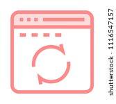window vector icon | Shutterstock .eps vector #1116547157
