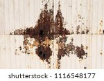 corroded white metal background.... | Shutterstock . vector #1116548177