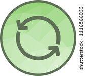 sync  reload  update   Shutterstock .eps vector #1116566033