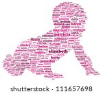 Names of girl in text graphics. - stock photo