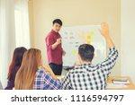 asian businessman giving... | Shutterstock . vector #1116594797