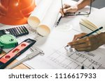 concept architects engineer...   Shutterstock . vector #1116617933