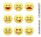 set of smile icons. emoji.... | Shutterstock .eps vector #1116680207