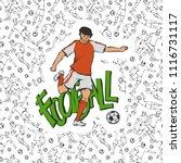 vector football soccer in...   Shutterstock .eps vector #1116731117
