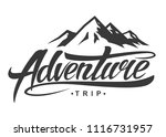 adventure vintage logo with...   Shutterstock .eps vector #1116731957