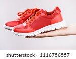 woman presenting sportswear... | Shutterstock . vector #1116756557