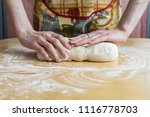 dough for the pizza man's hand... | Shutterstock . vector #1116778703