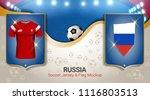 football cup 2018 world... | Shutterstock .eps vector #1116803513