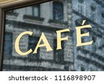 old cafe sign | Shutterstock . vector #1116898907