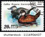 croatia zagreb  19 may 2018  a... | Shutterstock . vector #1116906437