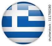 Vector - Greece Flag Glossy Button - stock vector