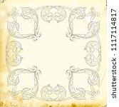 retro baroque decorations... | Shutterstock .eps vector #1117114817