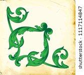 retro baroque decorations... | Shutterstock .eps vector #1117114847