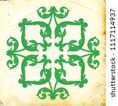 retro baroque decorations... | Shutterstock .eps vector #1117114937