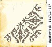 retro baroque decorations... | Shutterstock .eps vector #1117114967