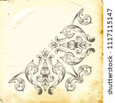 retro baroque decorations... | Shutterstock .eps vector #1117115147