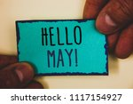 word writing text hello may... | Shutterstock . vector #1117154927