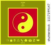 yin yang symbol of harmony and...   Shutterstock .eps vector #1117199147